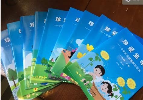 what s wrong with china books groundbreaking quot quot sexual education textbook