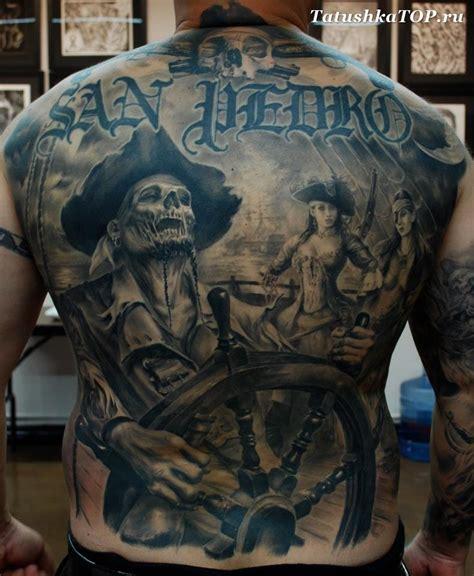 тату на всем теле пиратский корабль эскизы татуировок