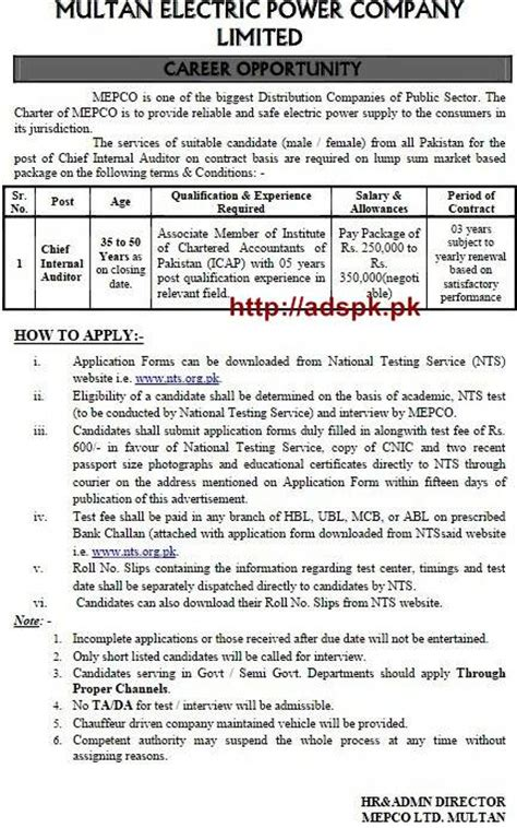 mepco test pattern nts nts latest jobs of chief internal auditor jobs 2016 for