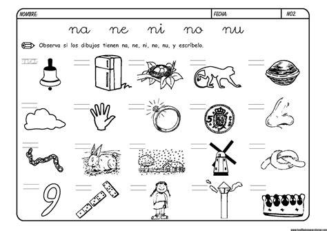 13 imprimir fichas educativas con ejercicios las letras la clase de 3 a 241 os b refuerzo letra n