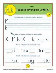 Letter k worksheets printable handwriting worksheet