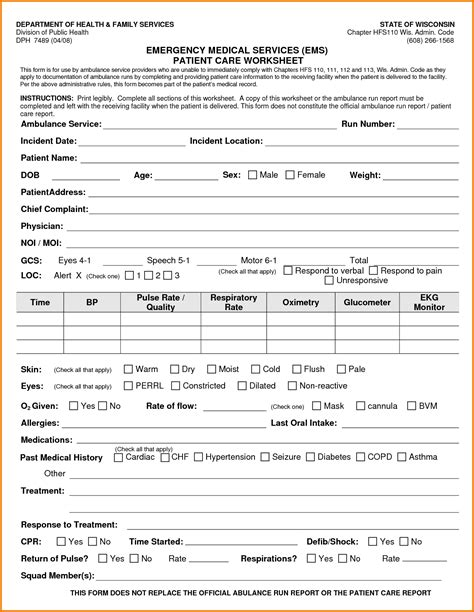 patient report form template patient report gallery