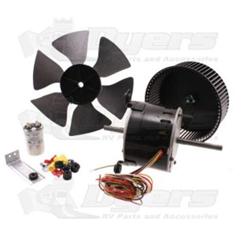 rv ac fan motor dometic brisk air 2 wiring diagram 34 wiring diagram