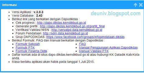 format buku sarpras mengenal menu pada aplikasi dapodikdas deuniv
