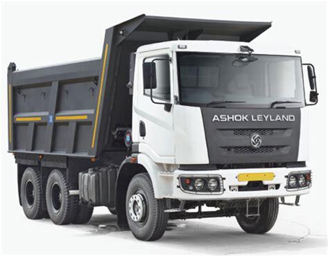 ashok industries ashok leyland