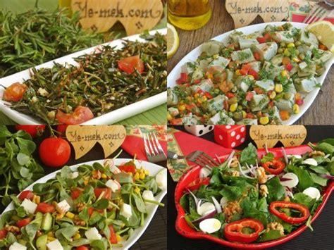 ana sayfa tarifler diyet yemekleri diyet salata tarifleri yağ yakıcı yeşil sebzelerden diyet salata tarifleri en