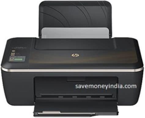Printer Hp Deskjet Ink Advantage 2520hc All In One hp deskjet ink advantage 2520hc all in one inkjet printer rs 5500 savemoneyindia