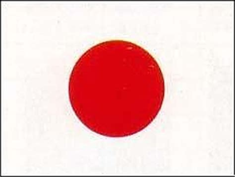 imagenes de japon bandera banderas publish with glogster