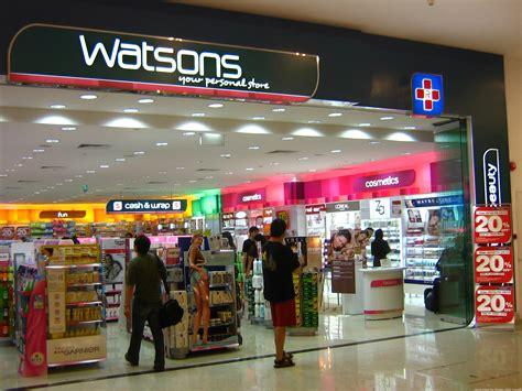 file watsons jpg wikimedia commons