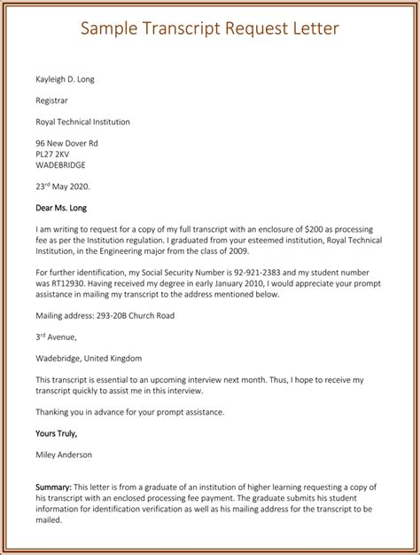 Request Letter Format Word Transcription Format Template Anuvrat Info