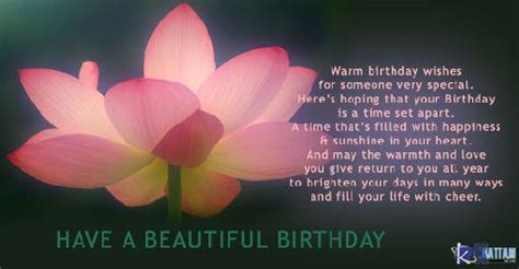 Birthday Quotes For A Beautiful Birthday Quotes Ideas With Images
