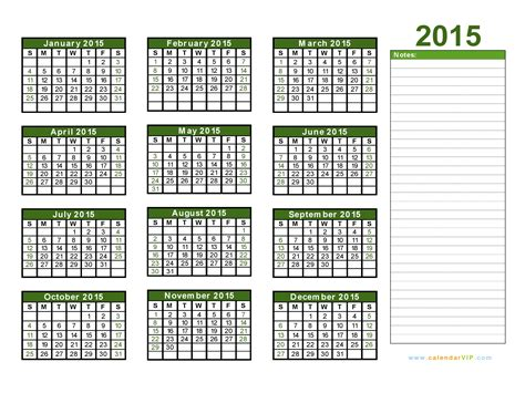 2015 printable yearly calendar templates 2015 calendar excel new calendar template site