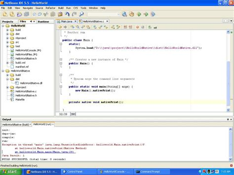 netbeans tutorial for c netbeans ide users netbeans 5 5 c c pack