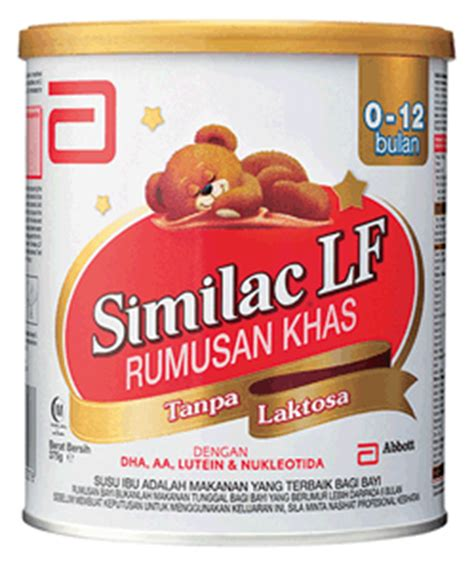 Bayi Free Lactose Similac Lf Probably The Answer For Our Almost 9 Months