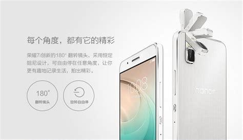 Hp Huawei Honor 7i daftar smartphone berkamera depan 13mp untuk para penggemar selfie dailysocial