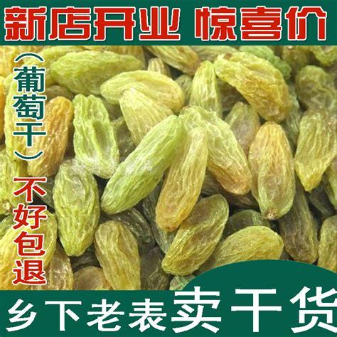 Seedless Raisin 500g new year turpan raisin seedless green raisins premium 500g