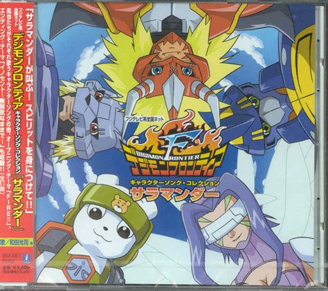Digimon Frontier digimon frontier albums digimon wiki go on an adventure to the frontier and save the