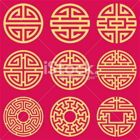 pattern recognition meaning in chinese chinese pattern royalty free stock vector art illustration