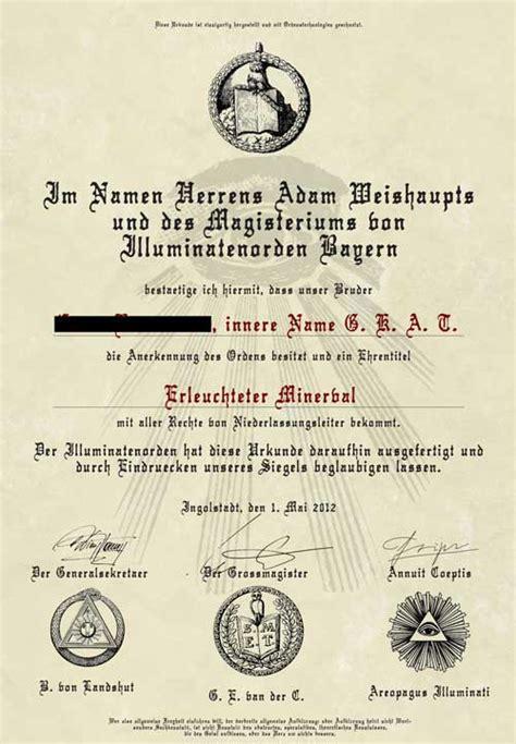 illuminati segni признание ордена орден иллюминатов