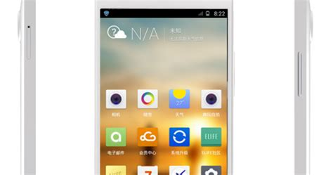 pattern lock gionee p3 gaurav mobile hard reset gionee elife e7 remove pattern lock