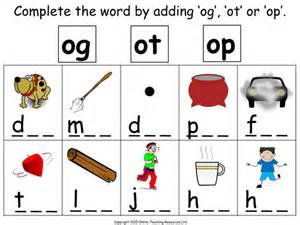 making og ot and op words animated powerpoint