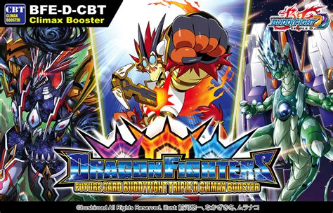 Eng Bfe D Cbt Buddyfight D Climax Booster Fighters freedomduoのcardgame bf d cbt