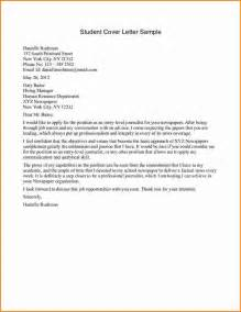 Cover Letter Cv Student 6 Example Of Student Application Letter Expense Report