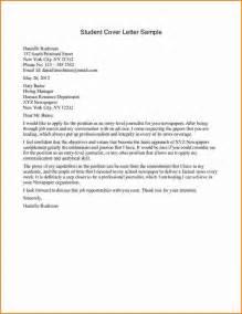cover letter template nursing student 2