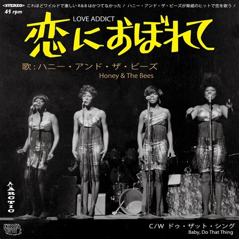 Calling All Black Honey Addicts by Honey And The Bees ハニー アンド ザ ビーズ Diskunion Net Soul