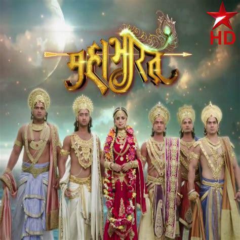 film mahabharata jaman dulu foto wajah asli pemeran film mahabharata gag4k blogspot com