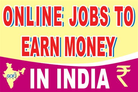 Online Work From Home Without Investment In India - gofj blog