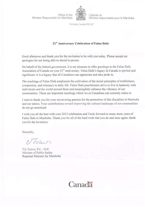 Introduction Letter Canada Canada Government Officials Write To Congratulate 21st Anniversary Of Falun Dafa S Introduction