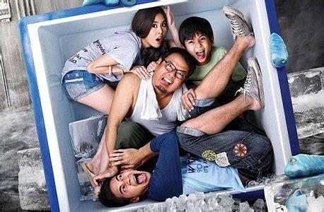 film jumanji menceritakan tentang apa 10 judul film komedi thailand paling lucu