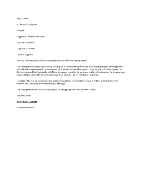 chef cover letter cover letter for pastry chef position docoments ojazlink