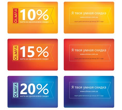 Discount Gift Card - pin gift packaging and presentation ideas page 2 on pinterest