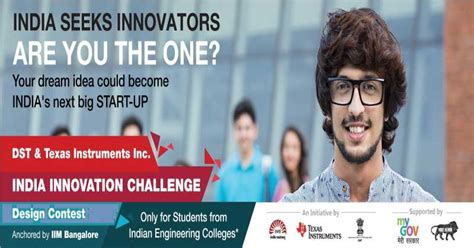 design contest in india 2017 texas instruments launches india innovation challenge