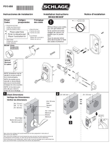 schlage deadbolt parts diagram schlage locks diagram images