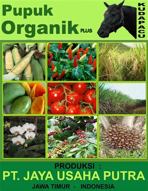 Pupuk Kalsium Untuk Padi pupuk organik plus quot kuda pacu quot distribusi pupuk organik