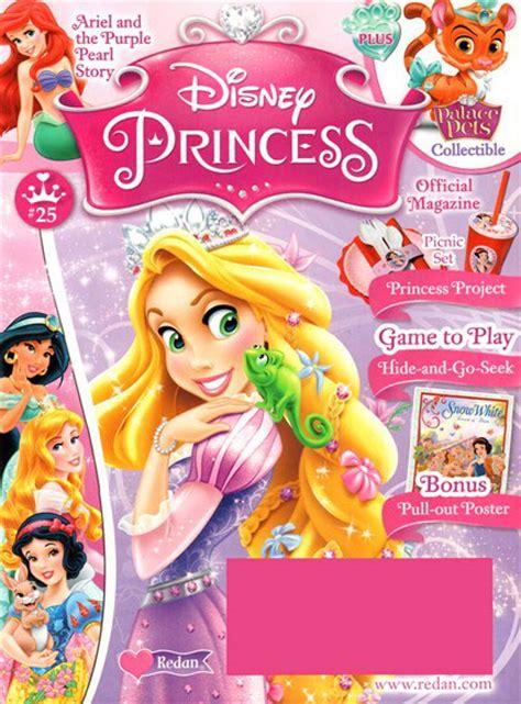 Disney Princess Sweepstakes - enter disney movie rewards aladdin a whole new adventure sweepstakes featuring a