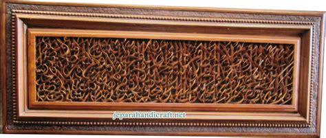Set Kaligrafi Ayat Kursi I 3 Pcs kaligrafi ukiran ayat kursi