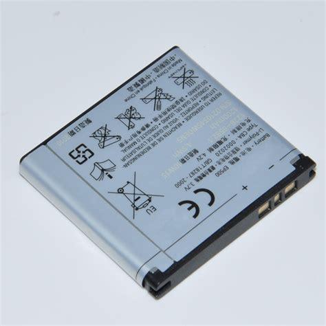 Battery Baterai Batre Sony Ericsson Ba 500 Ep500 Original sony ericsson live with walkman battery 1500 mah ep500