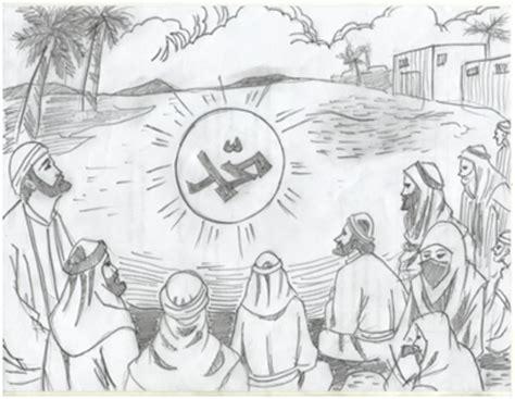 film dakwah nabi muhammad di madinah dakwah rasulullah saw periode madinah media gambar