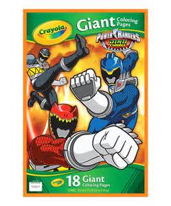 power rangers dino charge giant pages coloring book zulily