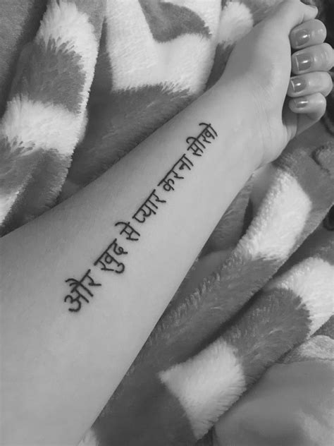 henna tattoo yourself quot and learn to yourself quot in