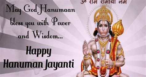 special hanuman jayanti wishes greetings images