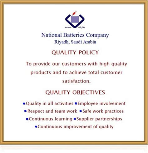 quality assurance objective statement quality policy quality assurance national batteries