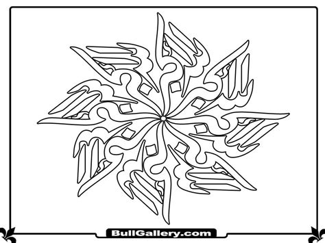 islamic calligraphy coloring pages circle coloring calligraphy pages bull gallery