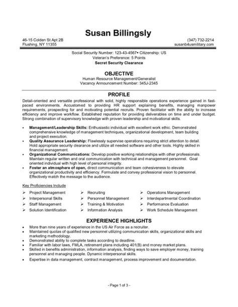 Government Resume Sample – Resume Format: Best Resume Format For Federal Jobs