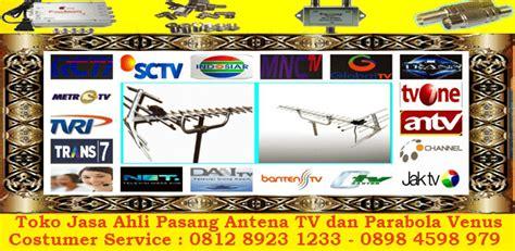 Setting Service Parabola Mpeg 4 Dan Hdmi jasa pasang antena tv walantaka serang pasang