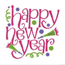 happy new year 2016 clip art tristate ms